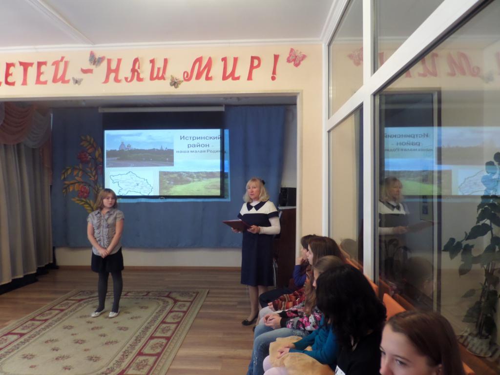 Реабилитационный центр истринский район